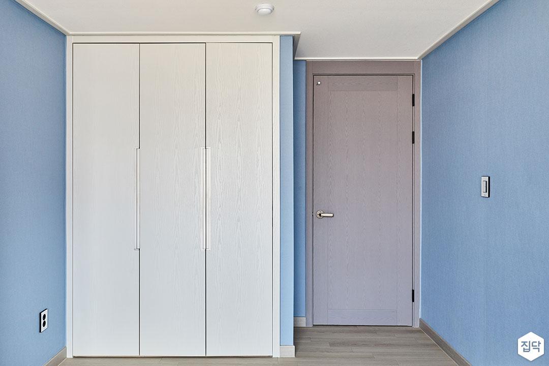 방,블루,모던,붙박이장,화이트