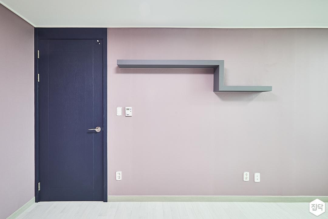 블랙,핑크,그레이,수납선반,방문