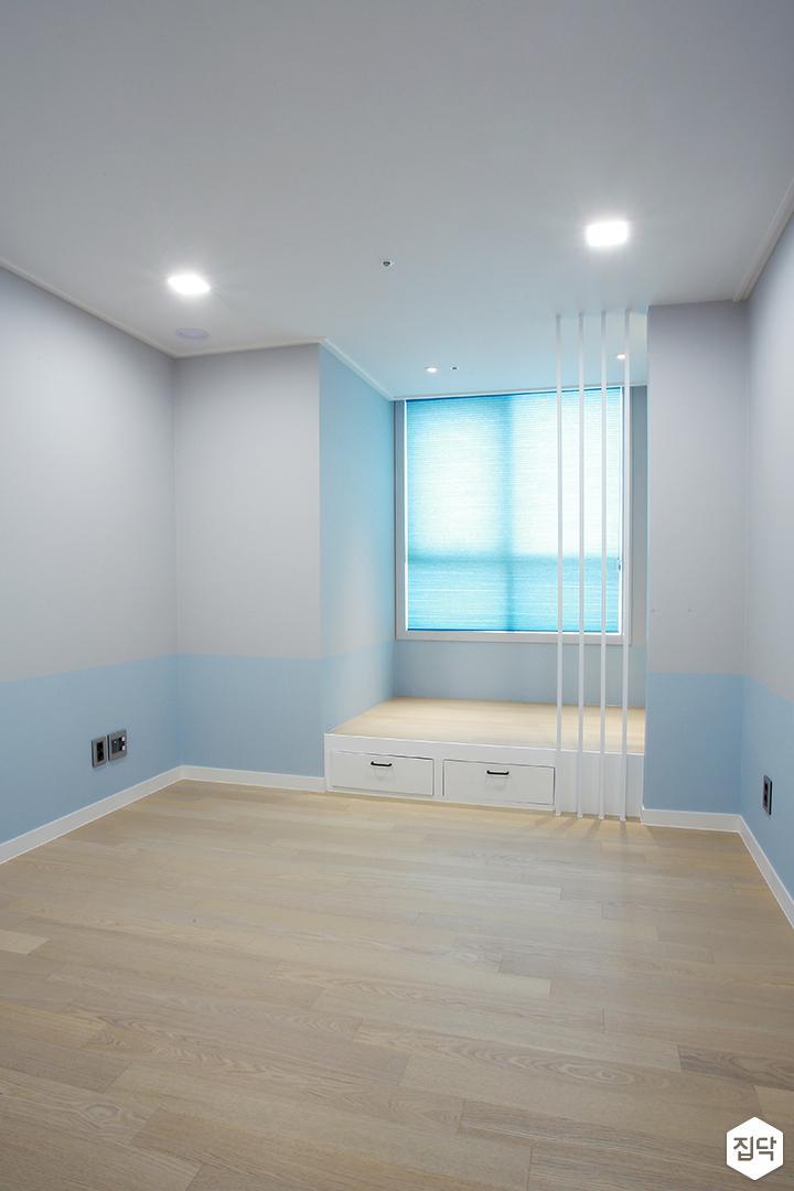 방,그레이,블루,루바,수납장,맞춤가구,다운라이트조명
