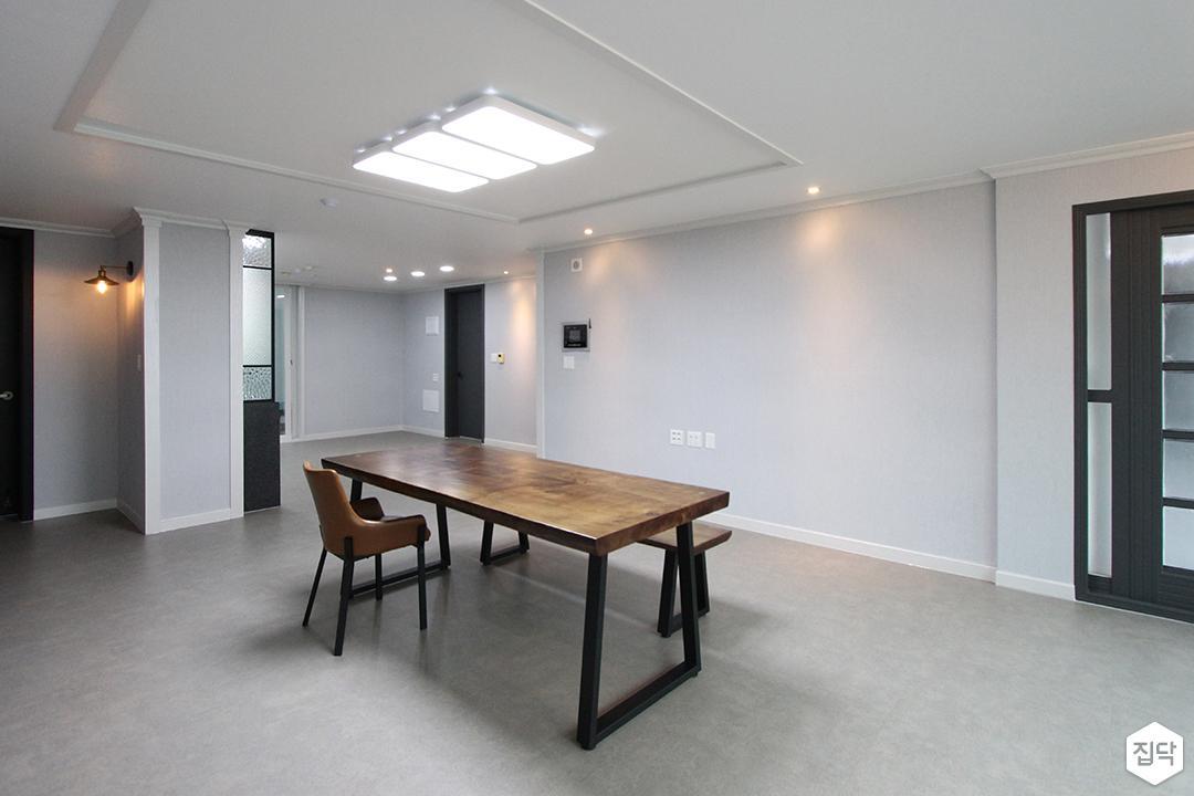 거실,우물천장,다운라이트조명,LED조명,식탁