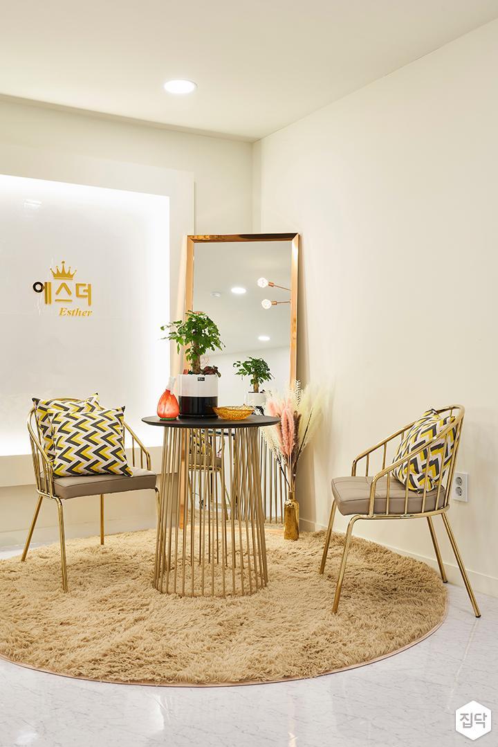 화이트,럭셔리,다운라이트조명,간접조명,거울,카펫트