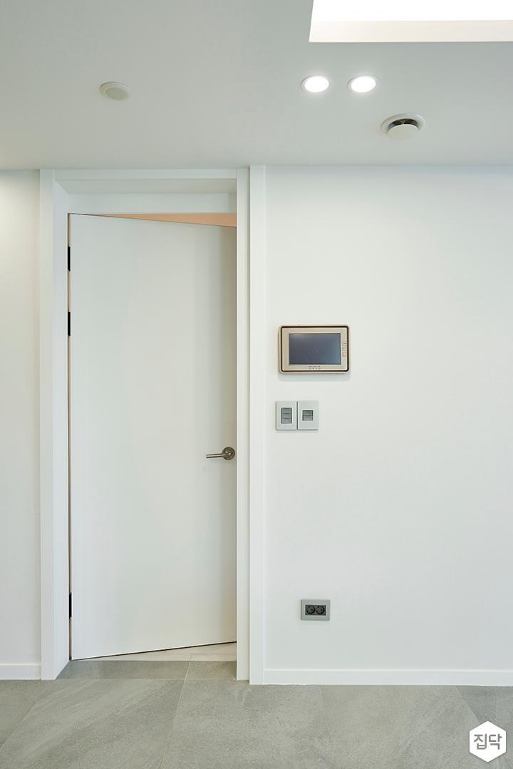 모던,화이트,다운라이트조명,문