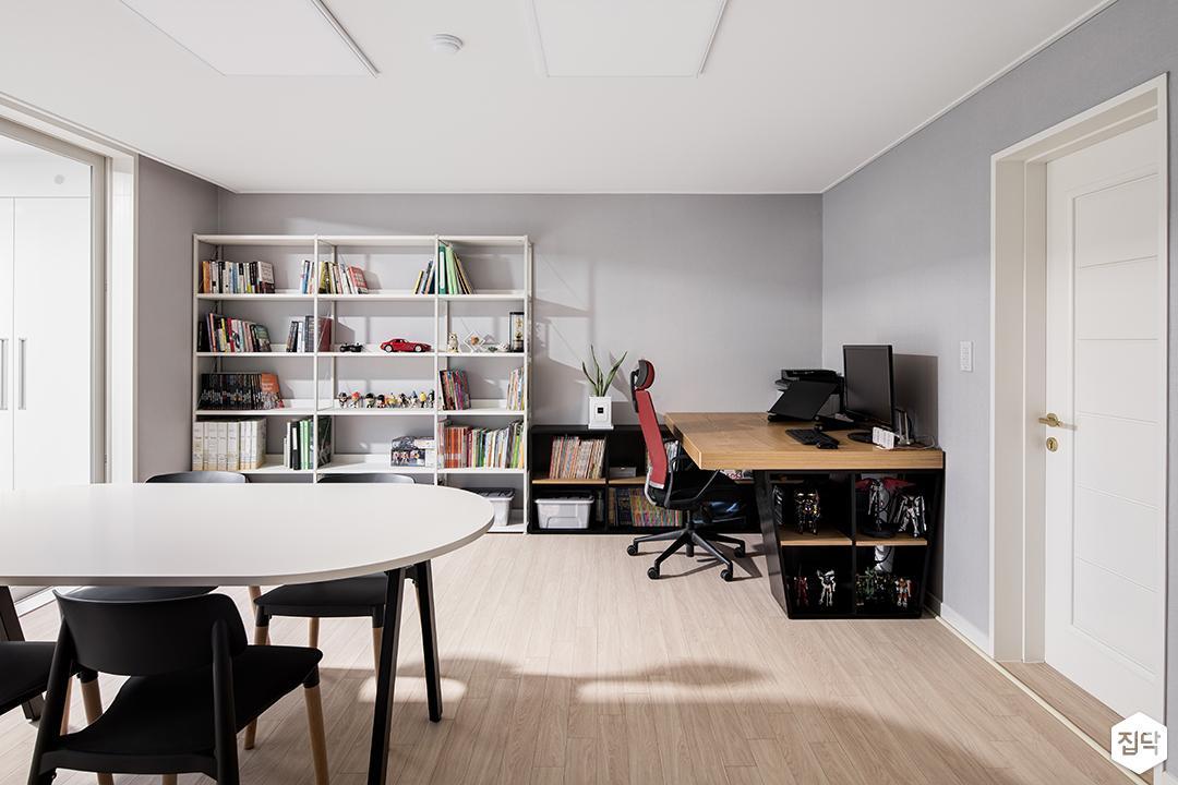 방,화이트,모던,책상,그레이,벽지