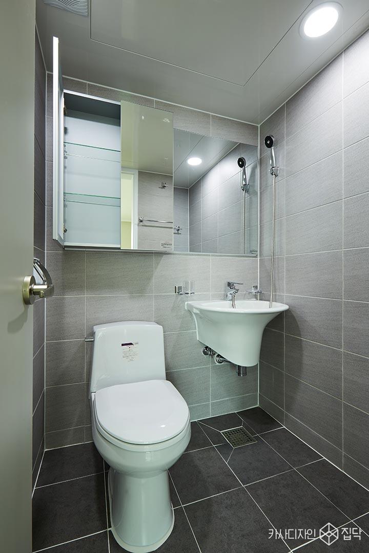 욕실,돔천정,매립조명
