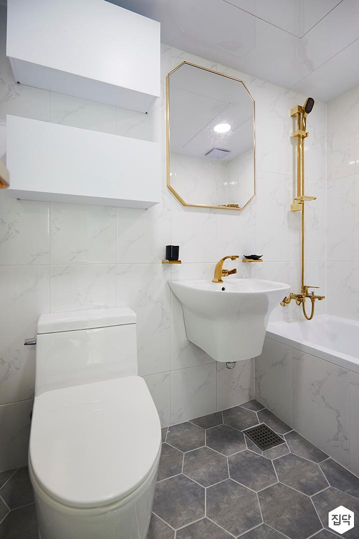 욕실,심플,골드,화이트,선반,헥사곤패턴,욕조