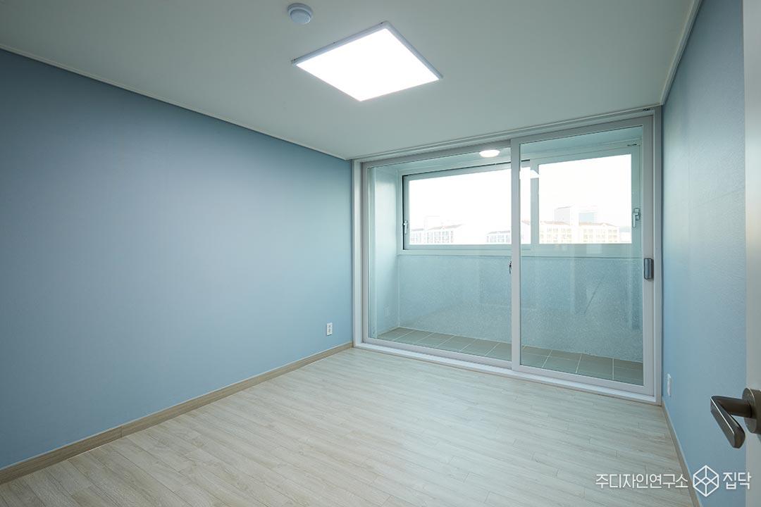 LED조명,블루