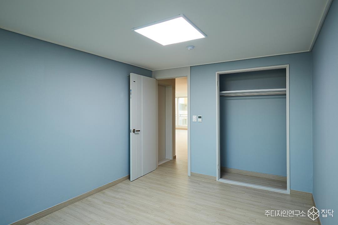 LED조명,블루,붙박이장