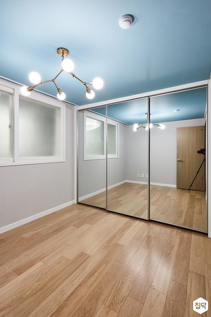 그레이,블루,작은방,팬던트조명,슬라이딩거울옷장