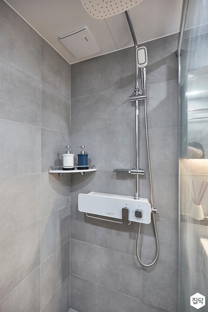 그레이,모던,심플,샤워기,코너선반,욕실