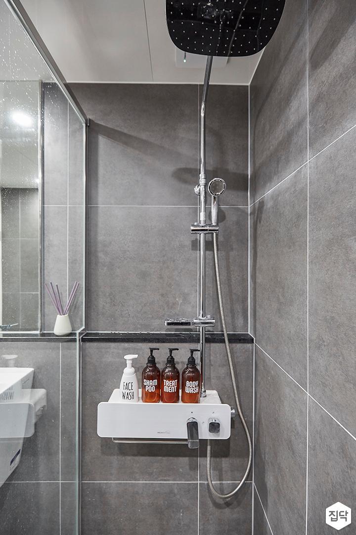 그레이,모던,심플,샤워기,욕실