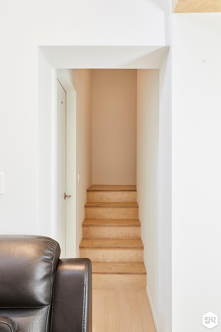 화이트,모던,심플,계단,복층,거실
