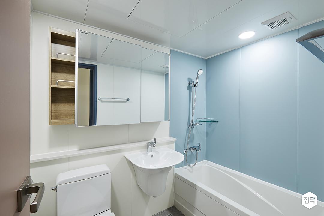 욕실,젠다이,벽타일,블루