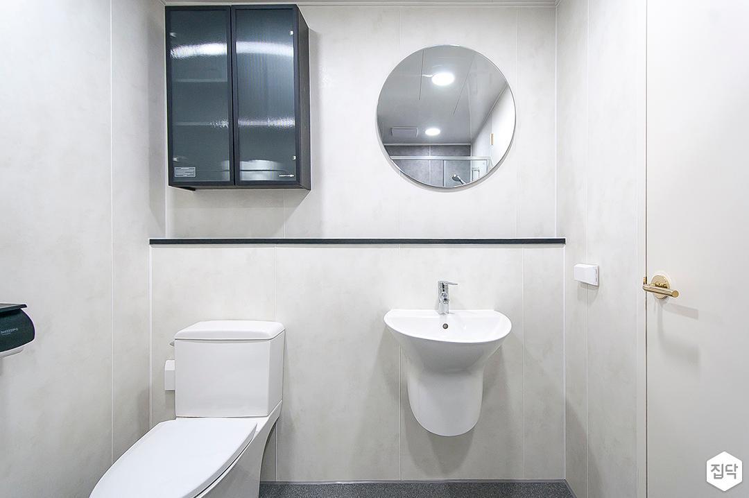 화이트,모던,심플,욕실,욕실수전