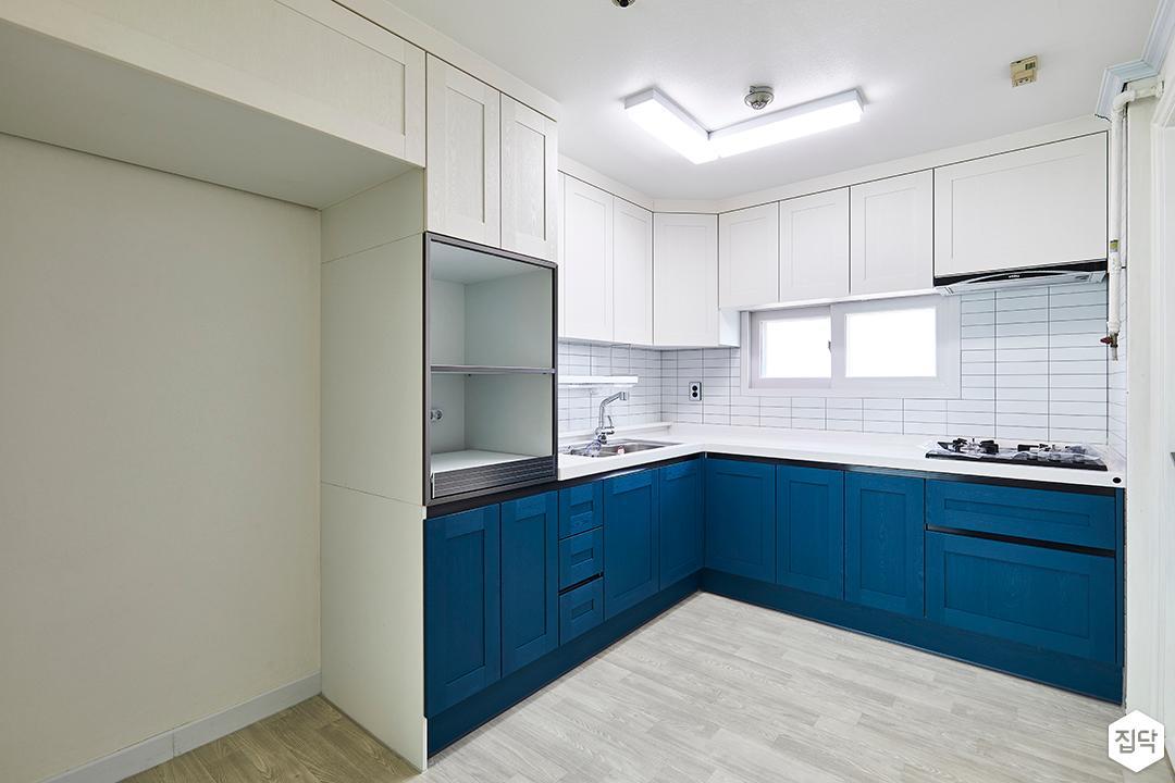 화이트,블루,내추럴,주방