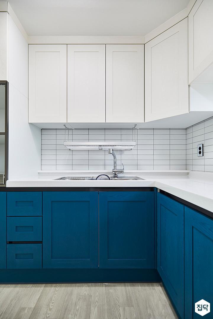 화이트,블루,모던,주방,싱크대