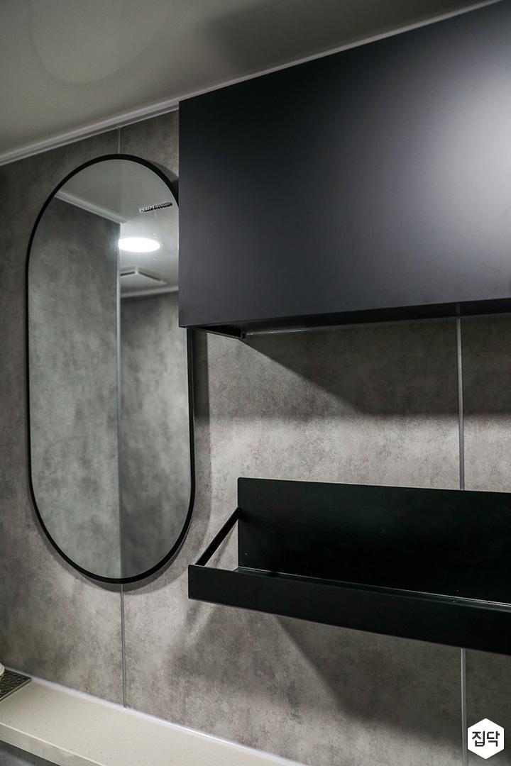 그레이,모던,욕실,포세린,매립등,수납장,거울