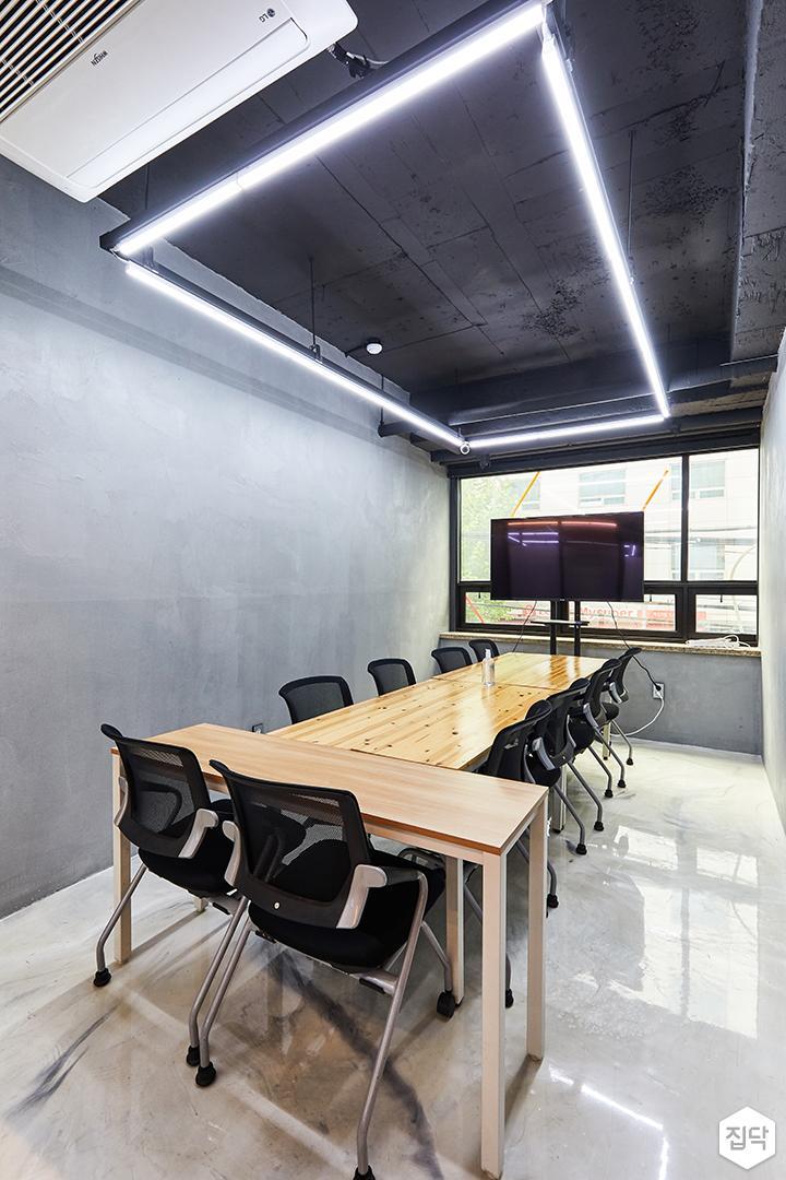 그레이,빈티지,복도,강의실,노출콘크리트,에폭시,LED조명