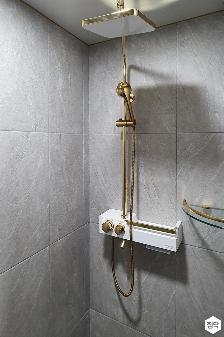그레이,골드,모던,욕실,코너선반,샤워기
