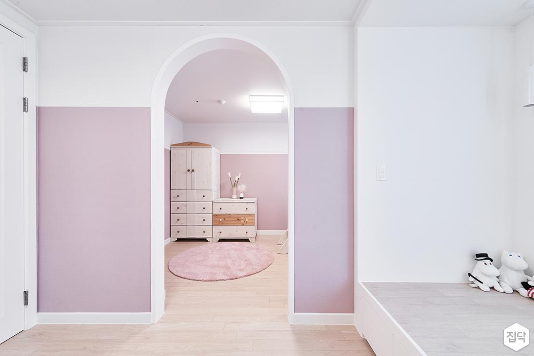 핑크,모던,아이방,원목마루,아치형게이트