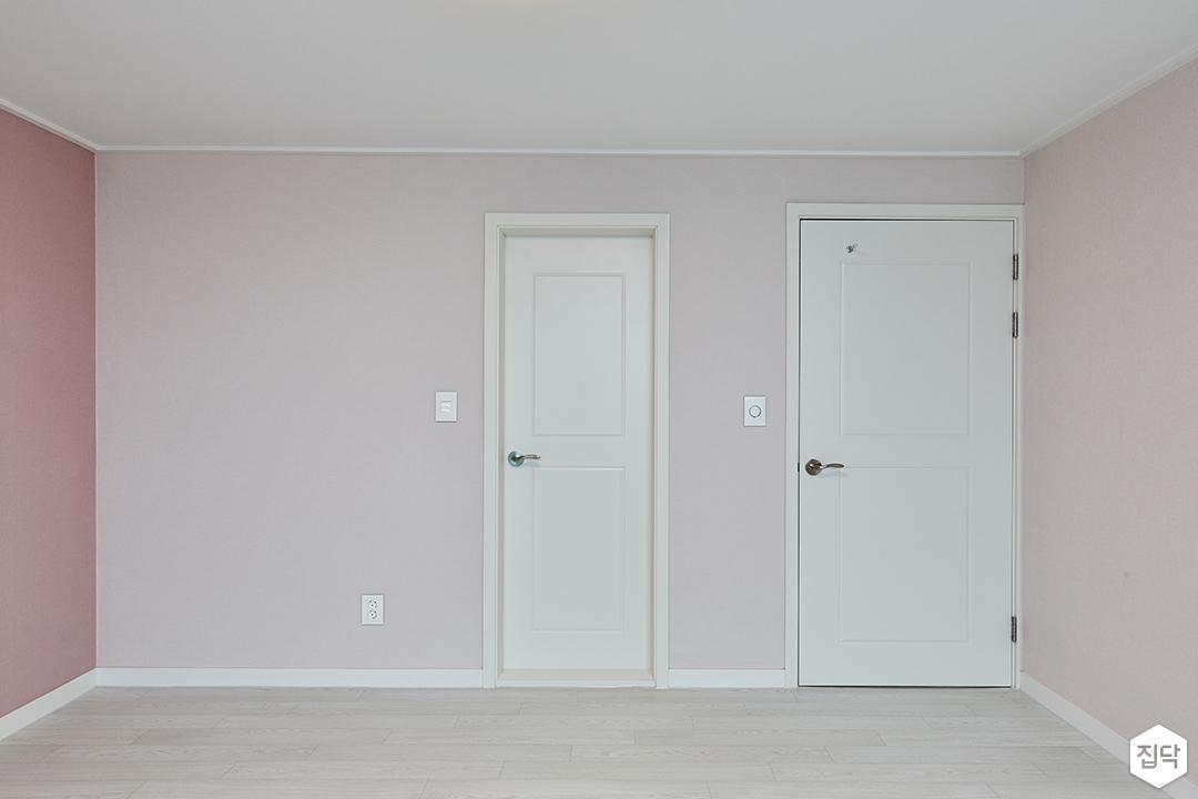 핑크,모던,심플,안방