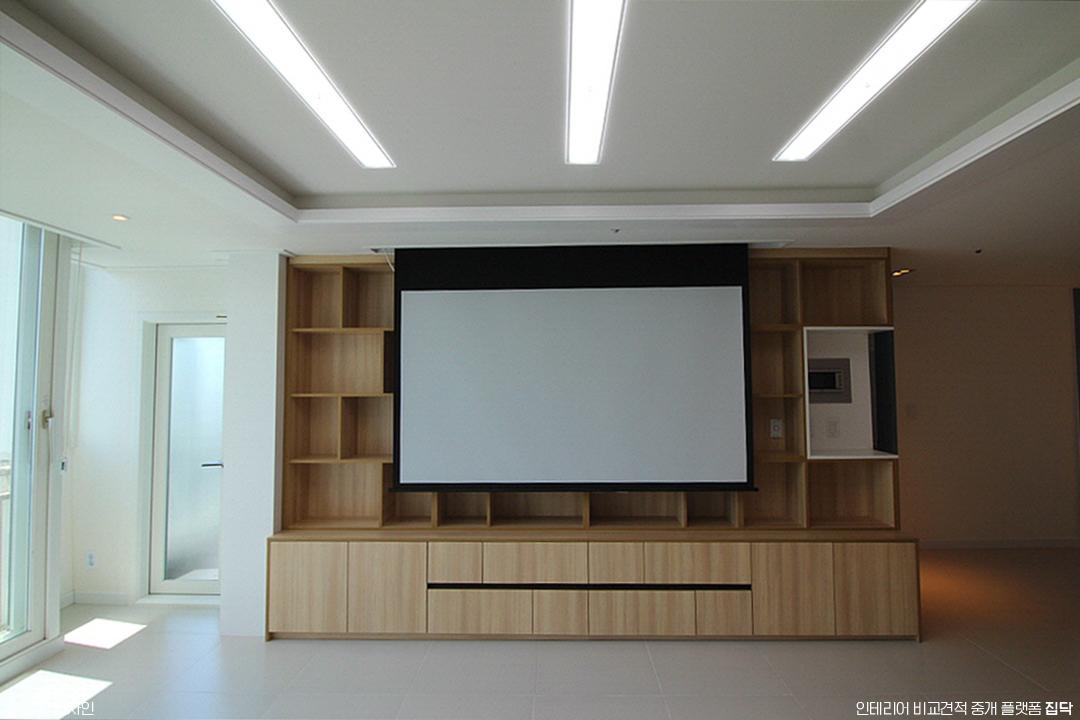 스크린,거실,서재,월플렉스,빌트인