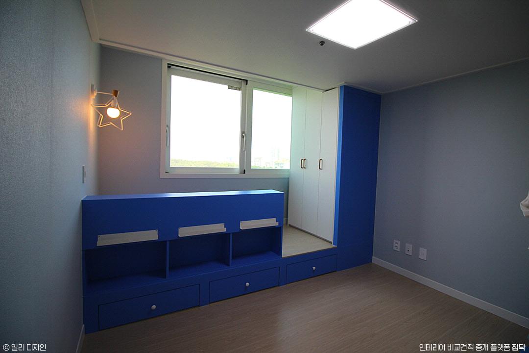 아이방,단차,파티션,블루,방