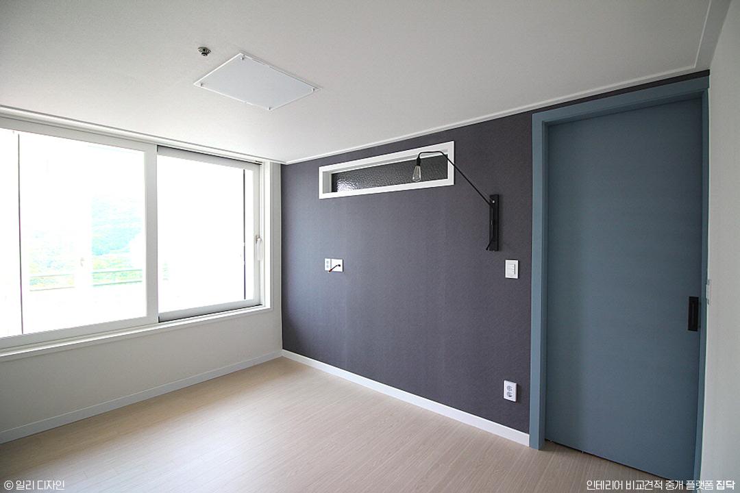 방,안방,블랙조명,조명,스탠드