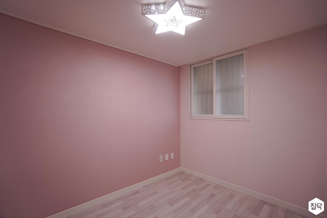 핑크,미니멀,아이방,방,실링라이트