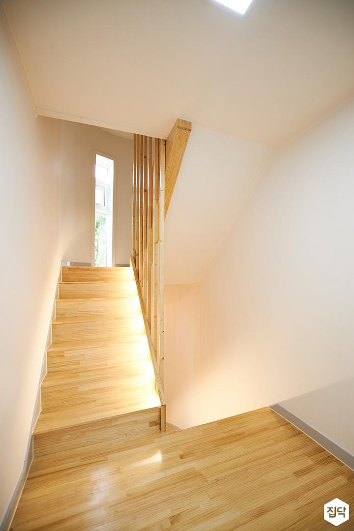 화이트,모던,뉴클래식,복층,계단,간접조명,우드