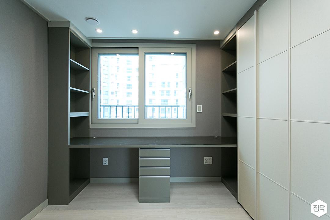 그레이,모던,방,서재,매립등,다운라이트조명,붙박이장,책상