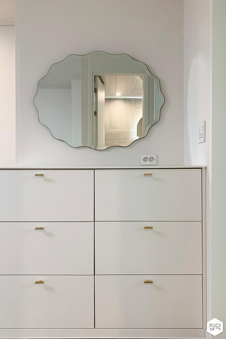 화이트,수납장,거울