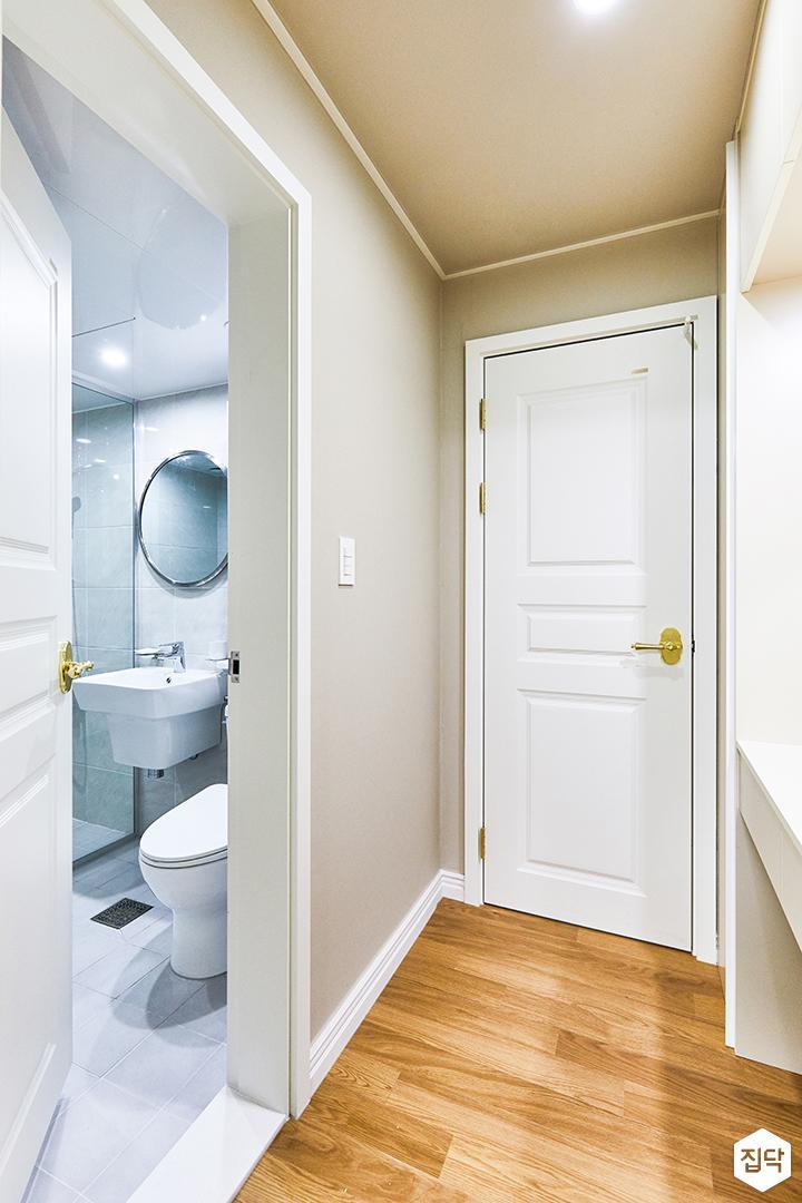 안방,욕실