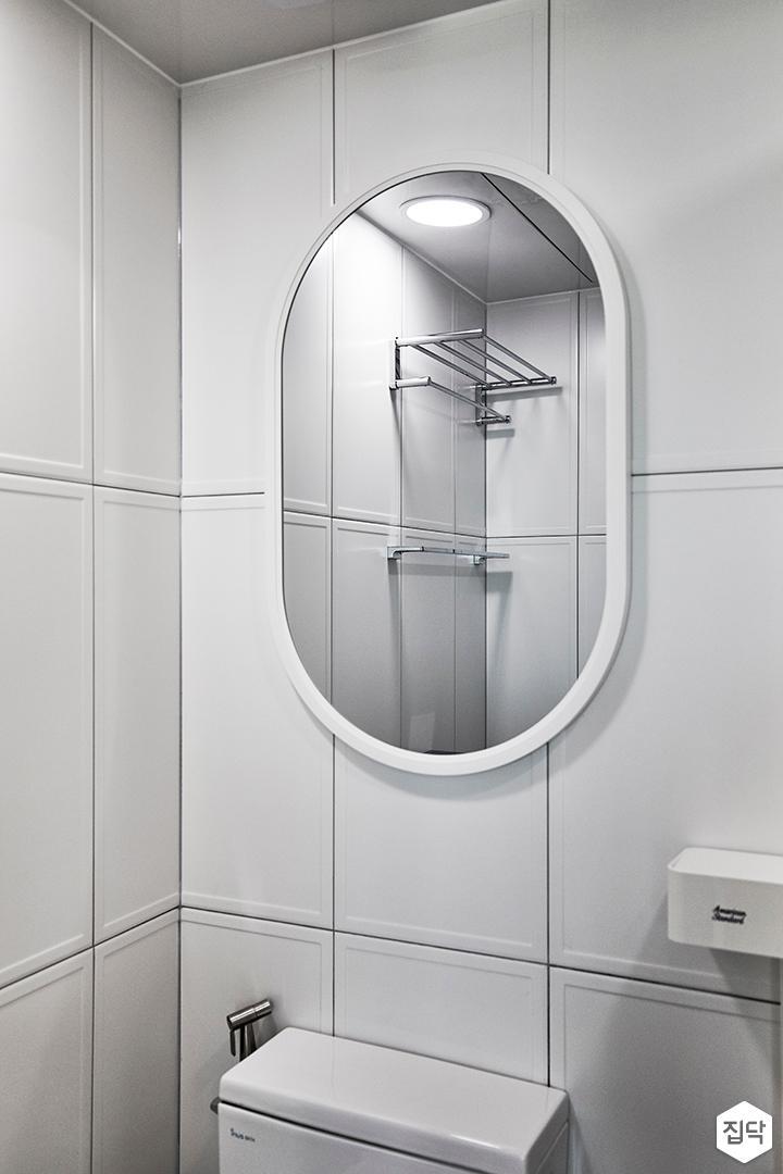 화이트,모던,욕실,거울