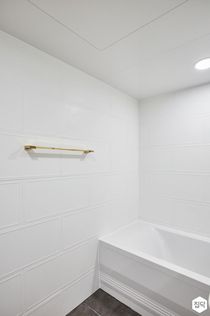 화이트,모던,심플,욕실,웨인스코팅,욕실타일,욕조