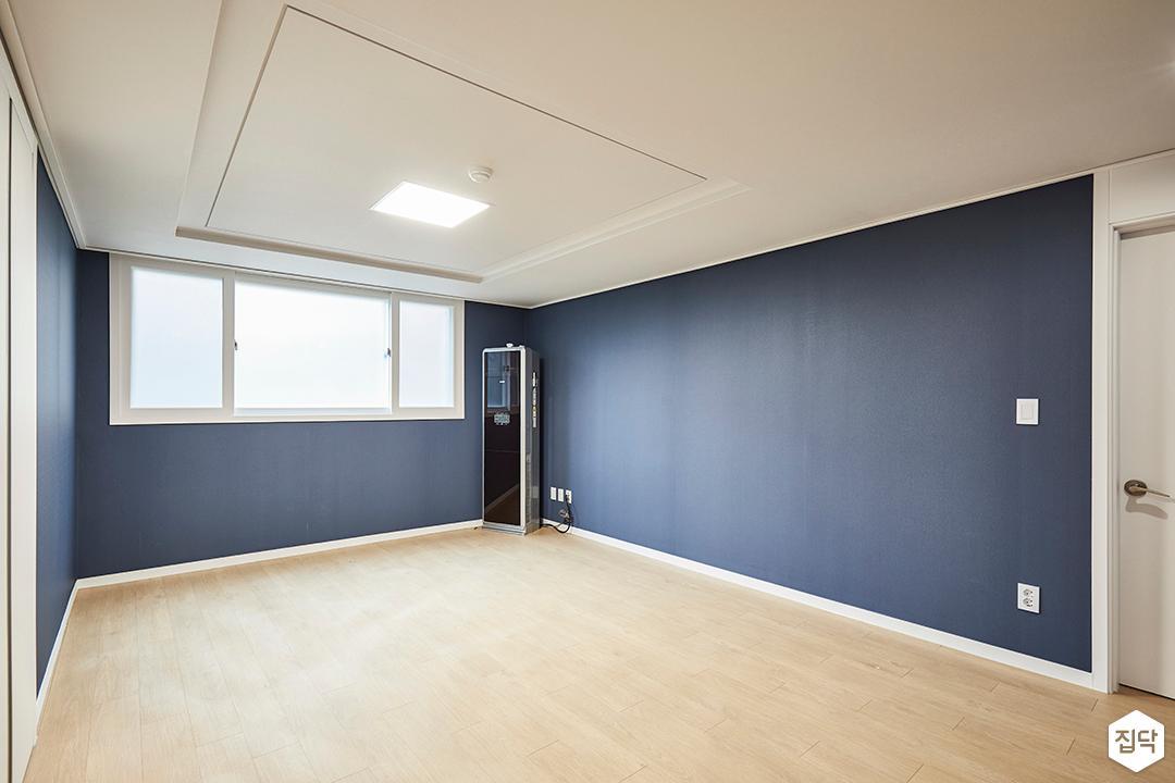 블루,모던,방