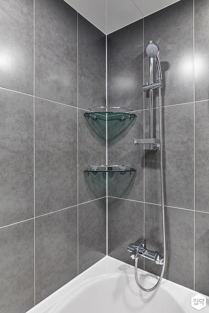 그레이,블랙,모던,욕실,폴리싱,샤워기,코너선반,욕조