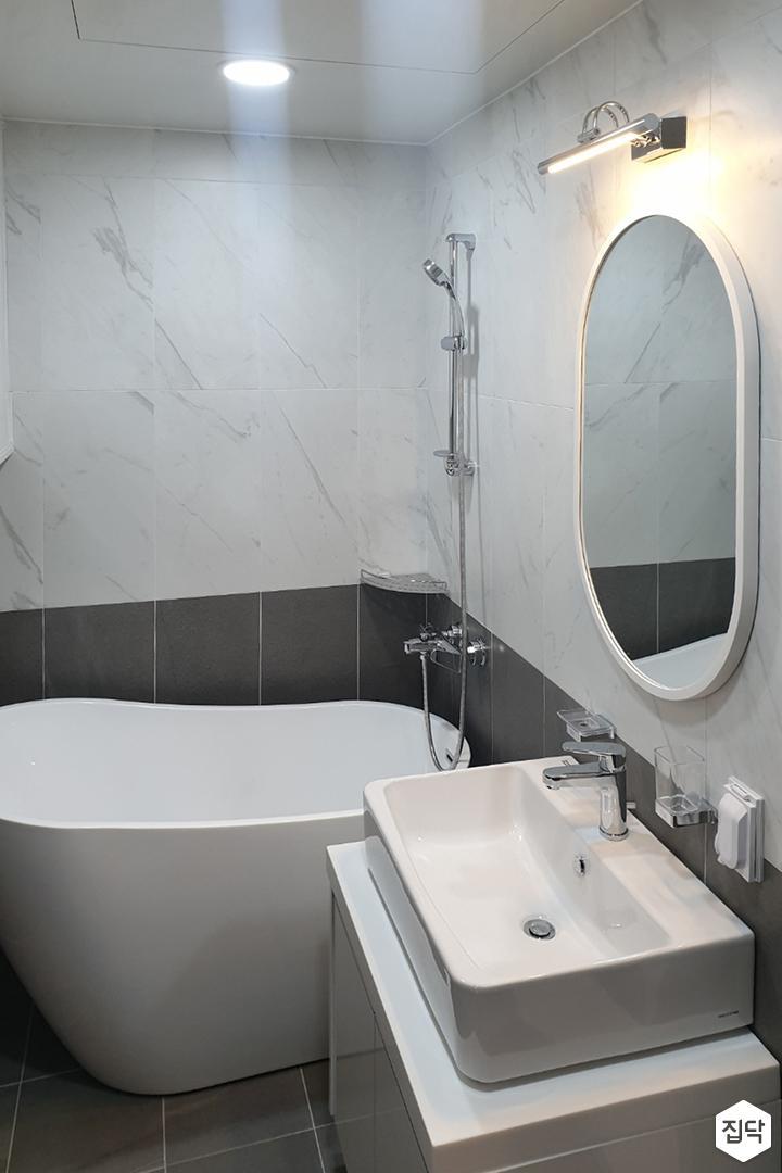 화이트,그레이,모던,욕실,세면대,욕조,샤워기,거울