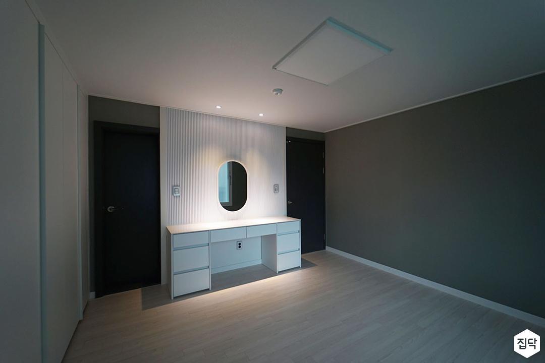 안방,파우더룸,거울