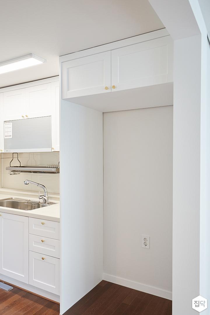 화이트,모던,심플,주방,싱크대,수납장,냉장고장
