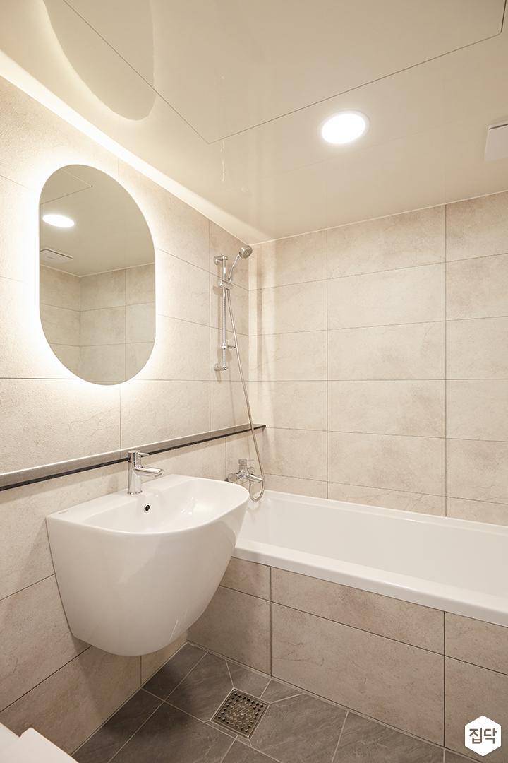 아이보리,모던,심플,욕실,원형직부등,간접조명,세면대,욕조,샤워기,거울