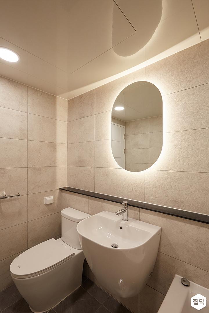 아이보리,모던,심플,욕실,원형직부등,간접조명,세면대,거울