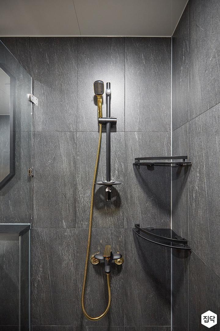그레이,블랙,모던,심플,욕실,샤워기,코너선반
