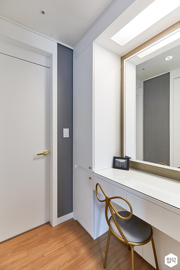 화이트,블루,내추럴,침실,안방,파우더룸,빌트인화장대