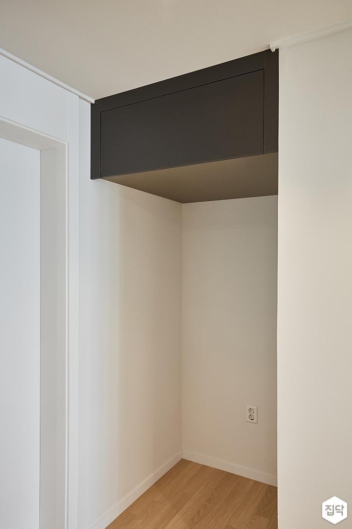 화이트,블랙,모던,심플,주방,수납장,냉장고장
