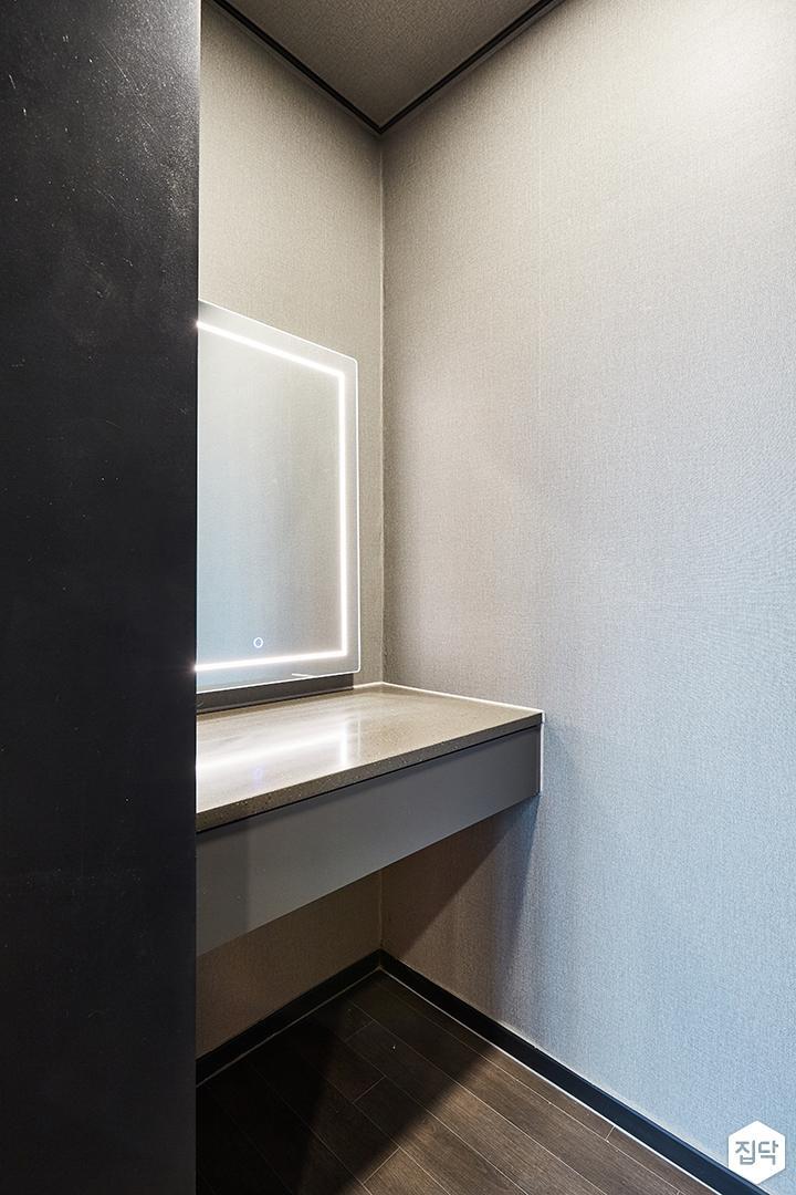 블랙,그레이,모던,심플,욕실,파우더룸,거울