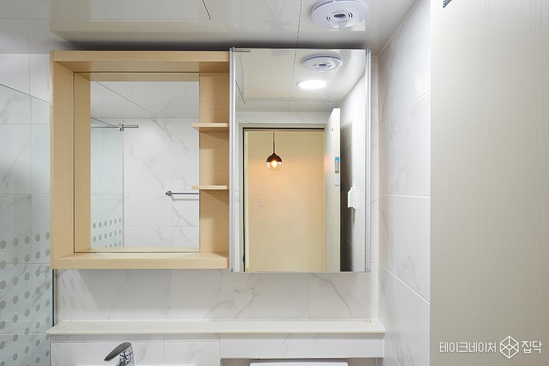 욕실,선반,수납장,거울