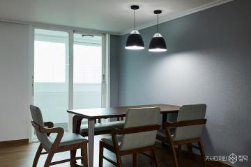 조용한 식사 55평,모던,그레이,아파트,군포시